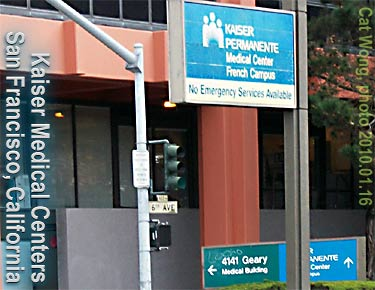 KAISER operate a number of medical clinics in San Francisco - this is photo of one - with clear signage saying they DO NOT OFFER EMERGENCY SERVICES